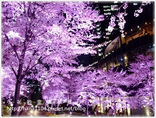 六本木Tokyo Midtown