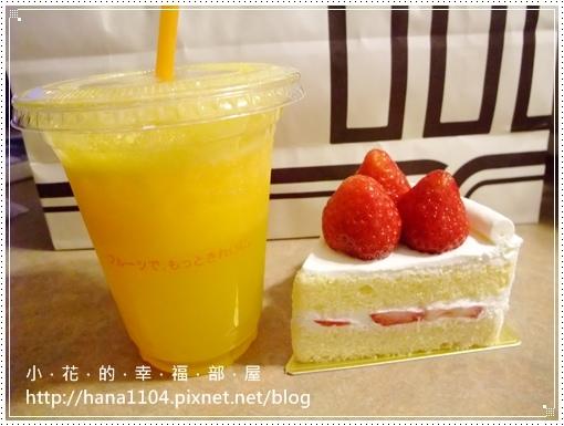 阪急百貨*草莓蛋糕&現打果汁