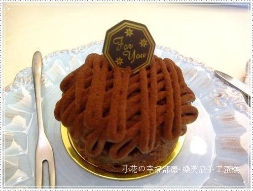 樂芙尼手工蛋糕
