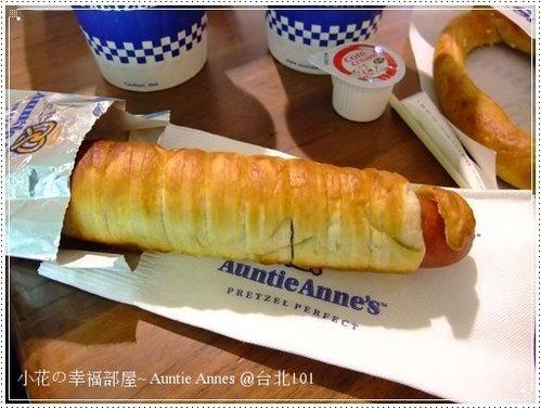 Auntie Annes @台北101