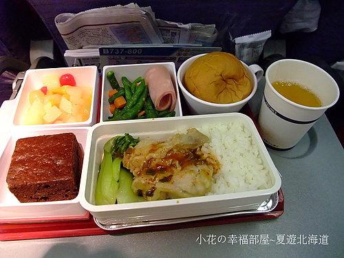 華航飛機餐點