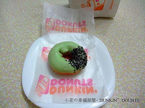 DUNKIN'DOUNTS