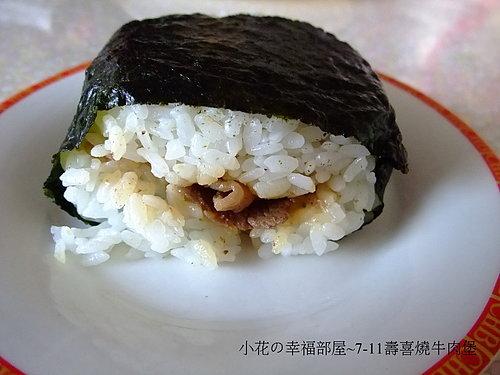 7-11壽喜燒牛肉堡