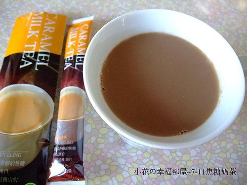 7-11焦糖奶茶