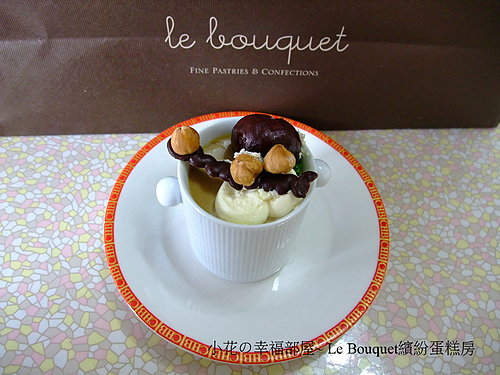 Le Bouquet繽紛蛋糕房~栗子火燒布丁