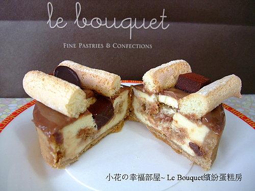 Le Bouquet繽紛蛋糕房~義式提拉蜜斯塔