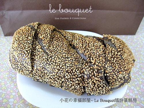 Le Bouquet繽紛蛋糕房~金鑽墨魚麵包