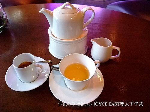 JOYCE EAST雙人下午茶
