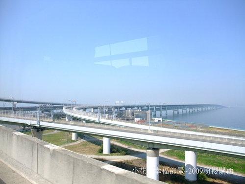 關西跨海大橋