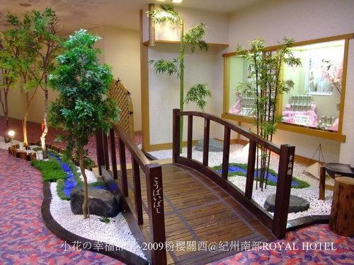紀州南部ROYAL HOTEL