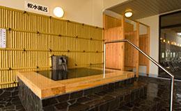 紀州南部ROYAL HOTEL~軟水風呂