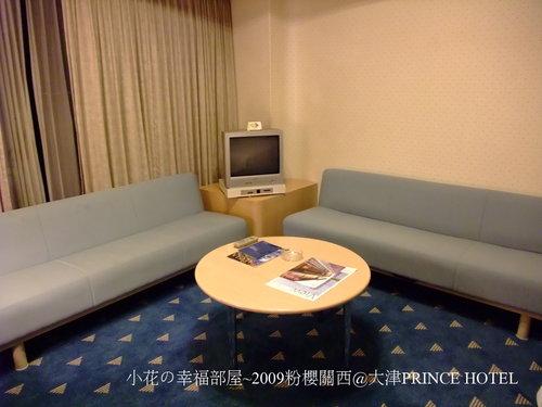 大津 PRINCE HOTEL