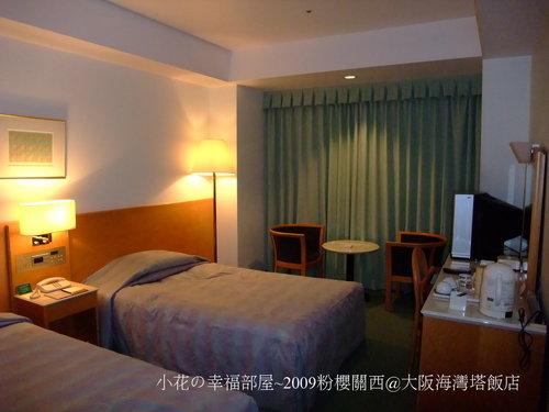 大阪海灣塔飯店