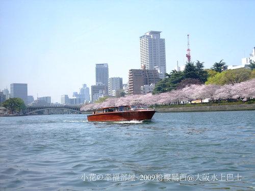 大阪水上巴士