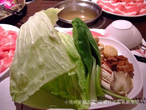 海宴日式和風涮涮屋