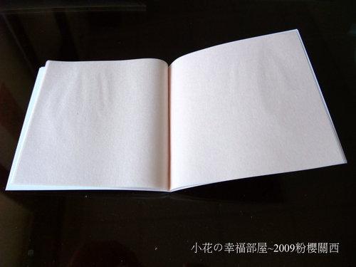 YOJIYA優佳雅吸油面紙
