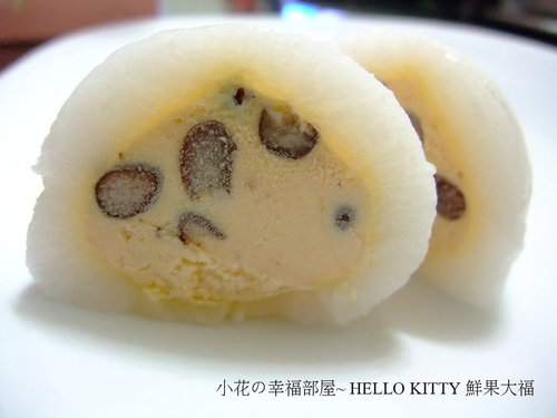 HELLO KITTY 鮮果大福