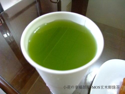 MOS玄米鮮綠茶