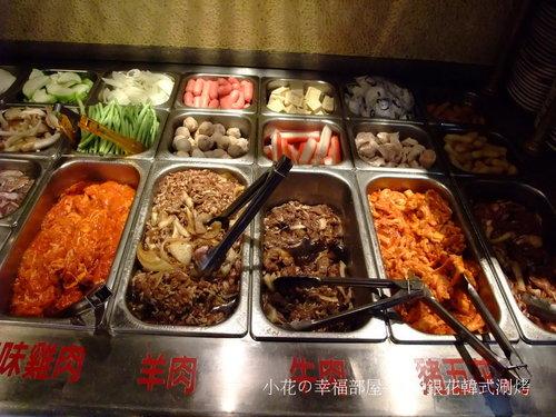 火樹銀花韓式涮烤