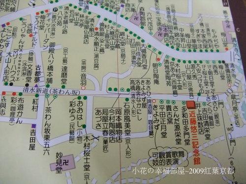 散步地圖~京都