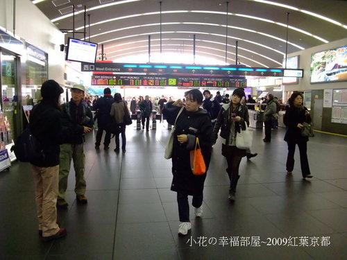 京都車站西口