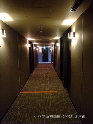 HOTEL VISTA KYOTO