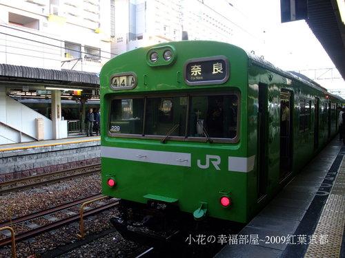 JR奈良線