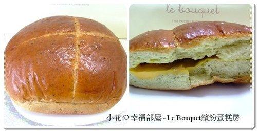 Le Bouquet繽紛蛋糕房