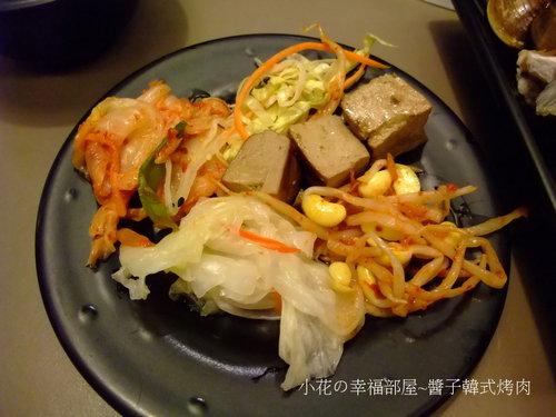 醬子韓式烤肉