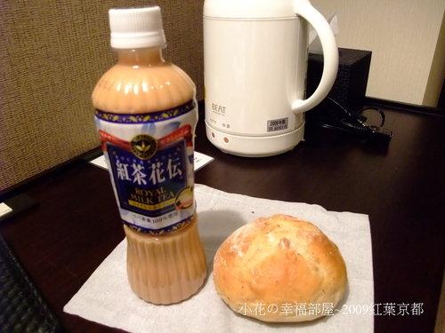 第三天早餐