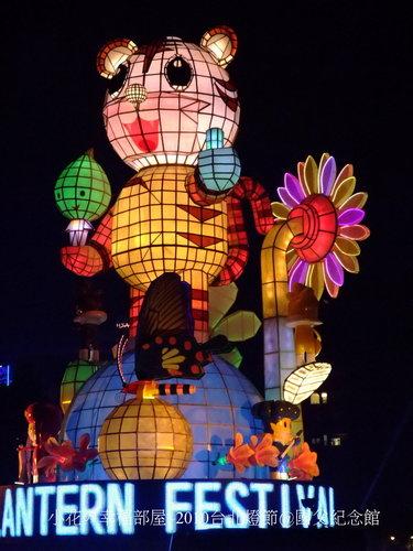 2010台北燈節@國父紀念館
