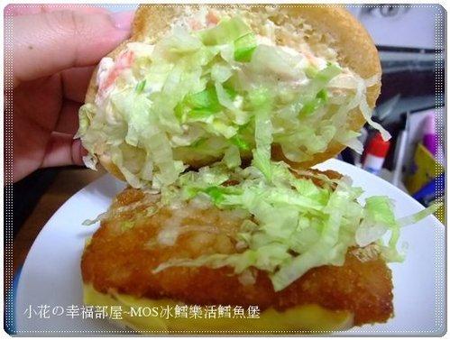 MOS冰鱈樂活鱈魚堡