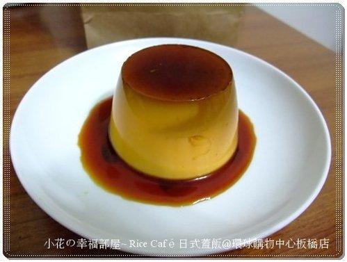 Rice Café日式蓋飯