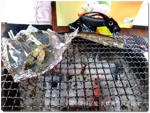 我就厲害日式燒烤