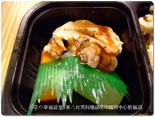 寅八炊蒸料理
