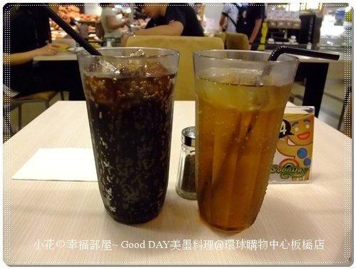 Good DAY美墨料理