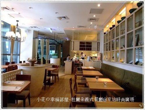 杜蘭朵義式餐廳