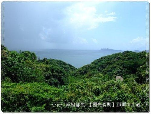 【國光假期】獅頭山步道