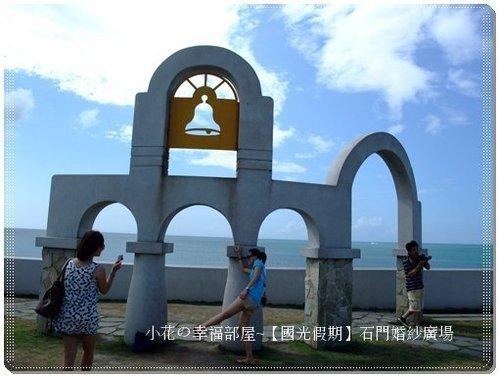 【國光假期】石門婚紗廣場