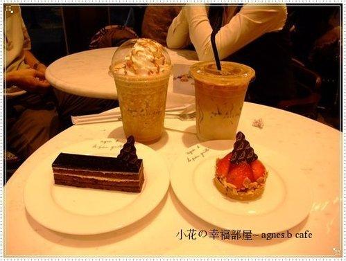 agnes.b cafe