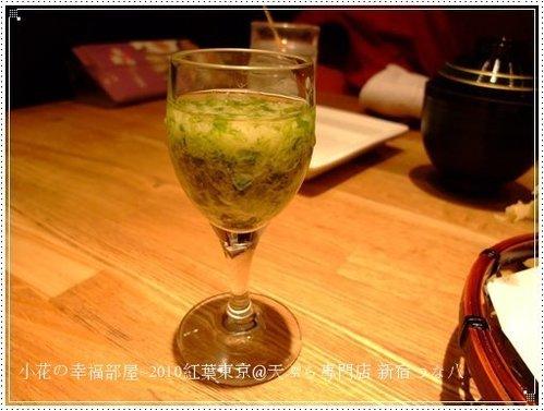 天ぷら專門店 新宿つな八