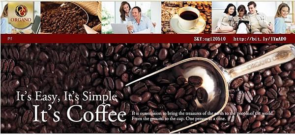 OG咖啡圖