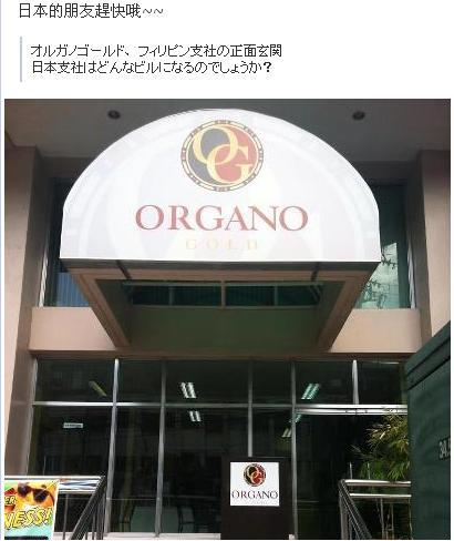 日本OG咖啡