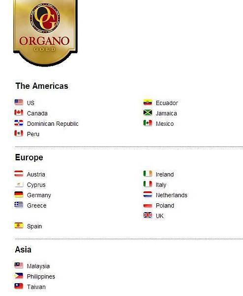 OG全球20個國家
