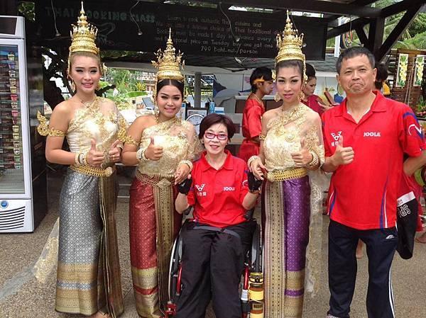 泰國106
