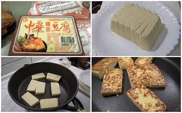 20110819寶迪開鍋 costco大買肉211.jpg