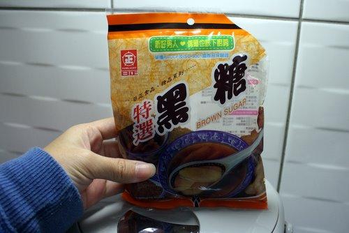 大同電鍋 薑茶 (3).jpg