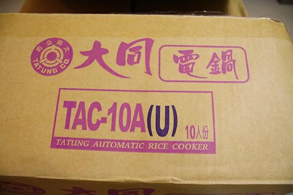 大同TAC-10A