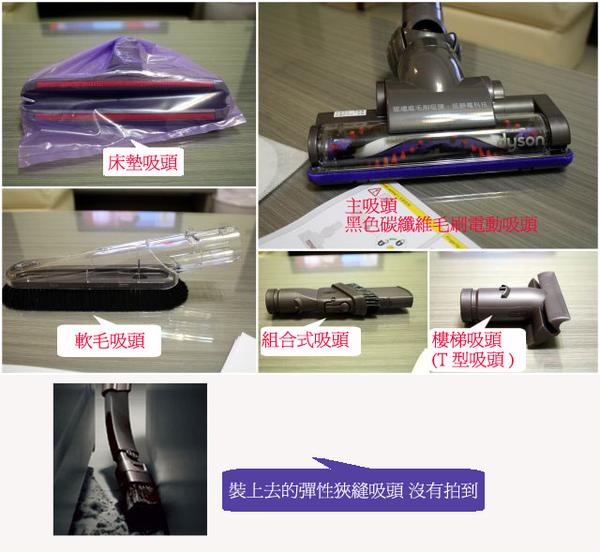 粉紅DC26 不呆的Dyson開箱 (8).JPG
