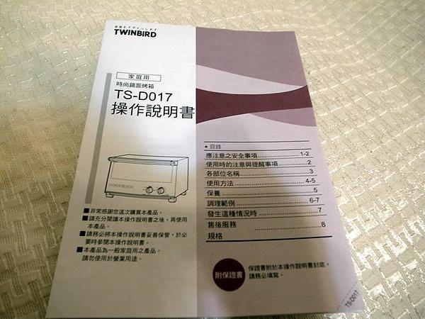 R0010466.JPG